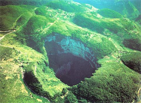 Sinkhole-china-sichuan-yinbin